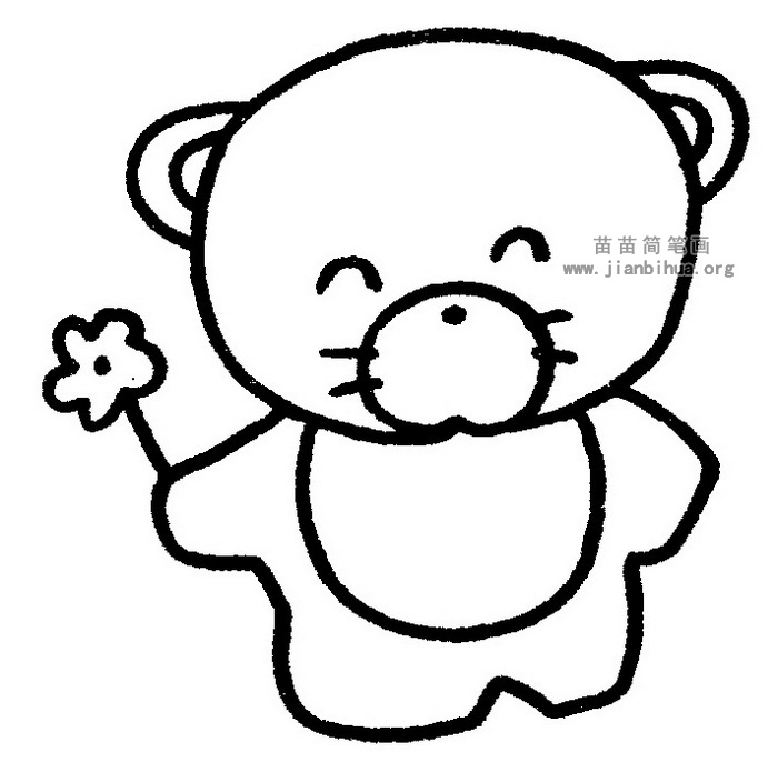 小熊简笔画 儿歌与知识