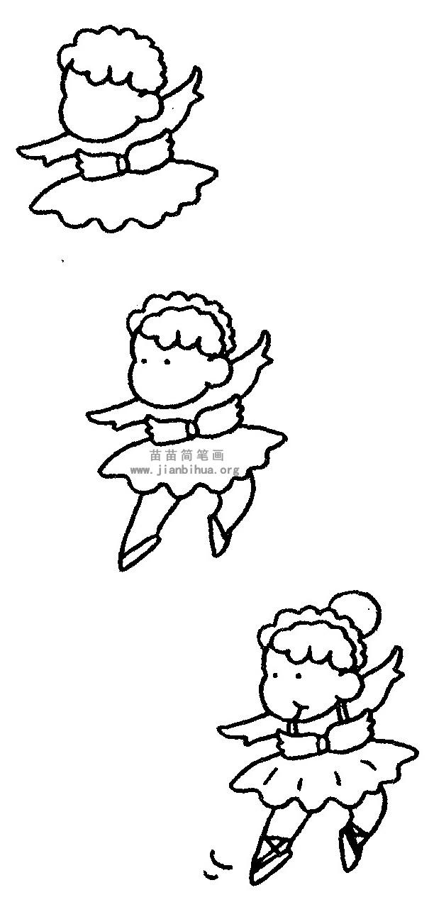跳舞简笔画