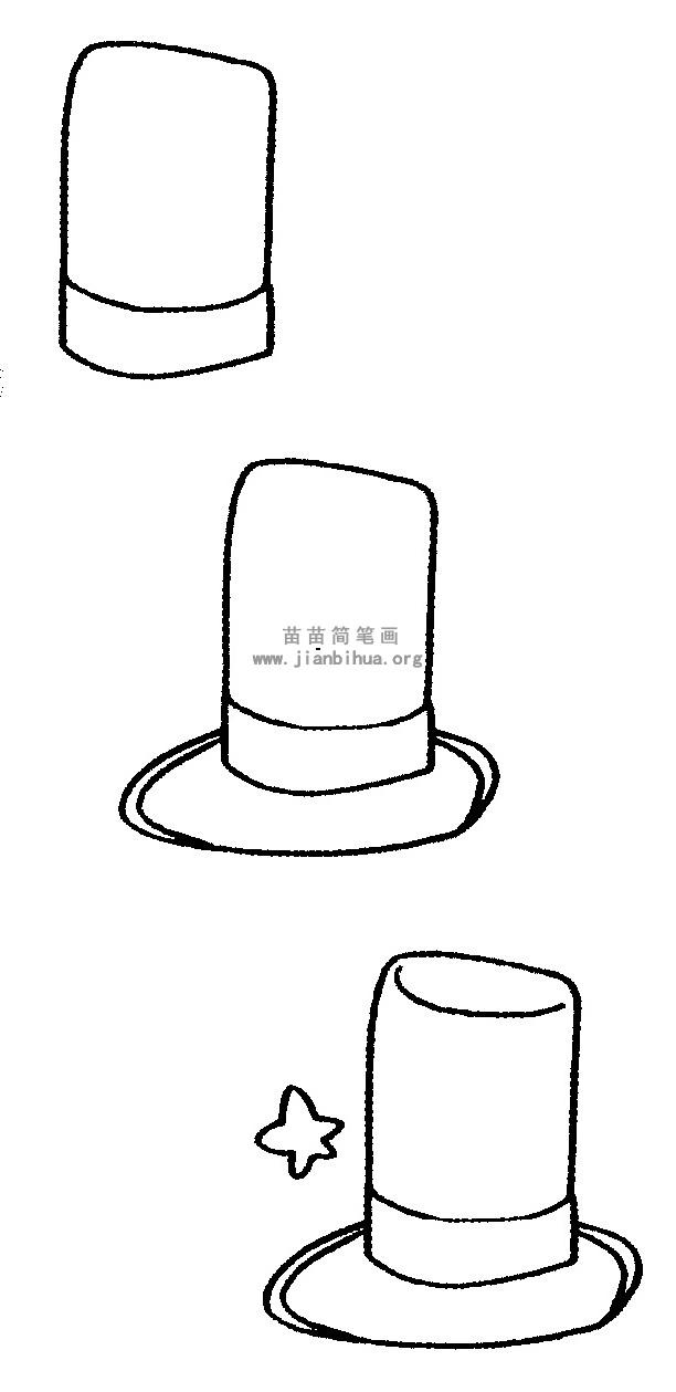 魔术帽简笔画