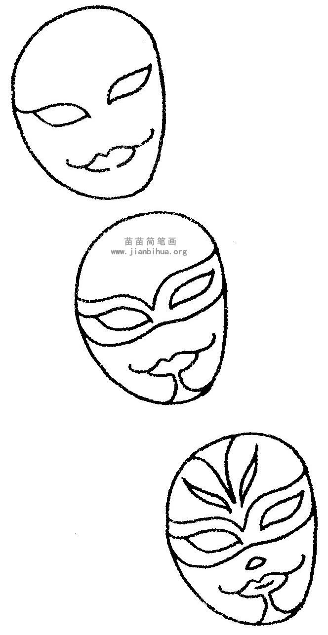脸谱简笔画