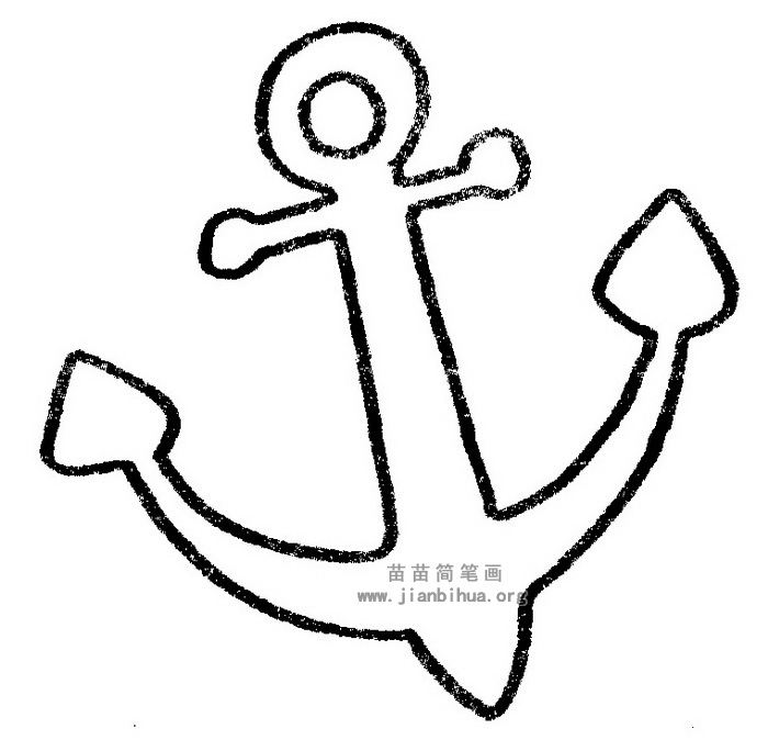 船锚简笔画
