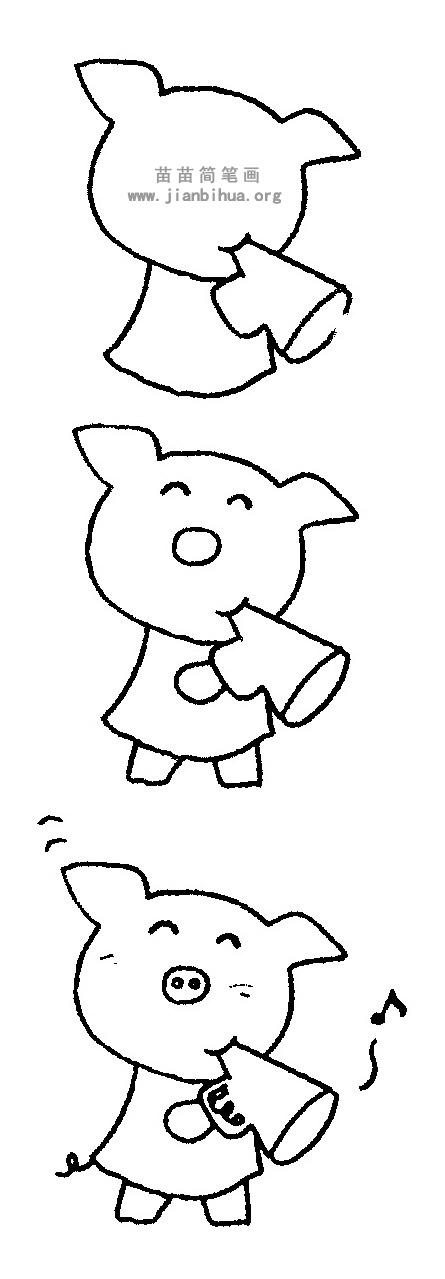 卡通猪简笔画