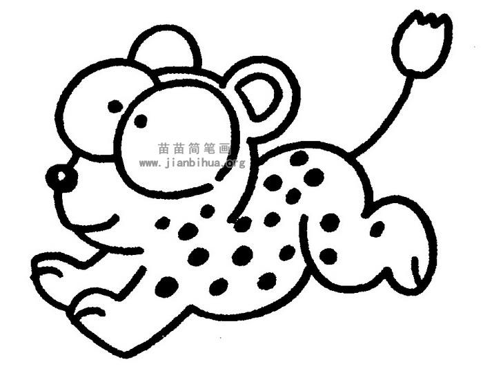 卡通豹子简笔画 儿歌与知识
