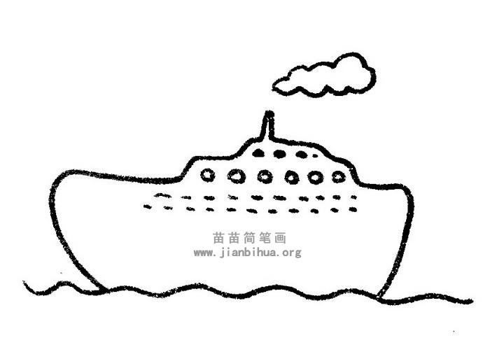 轮船简笔画