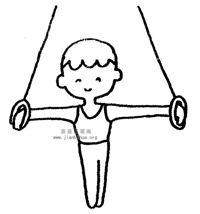 体操简笔画