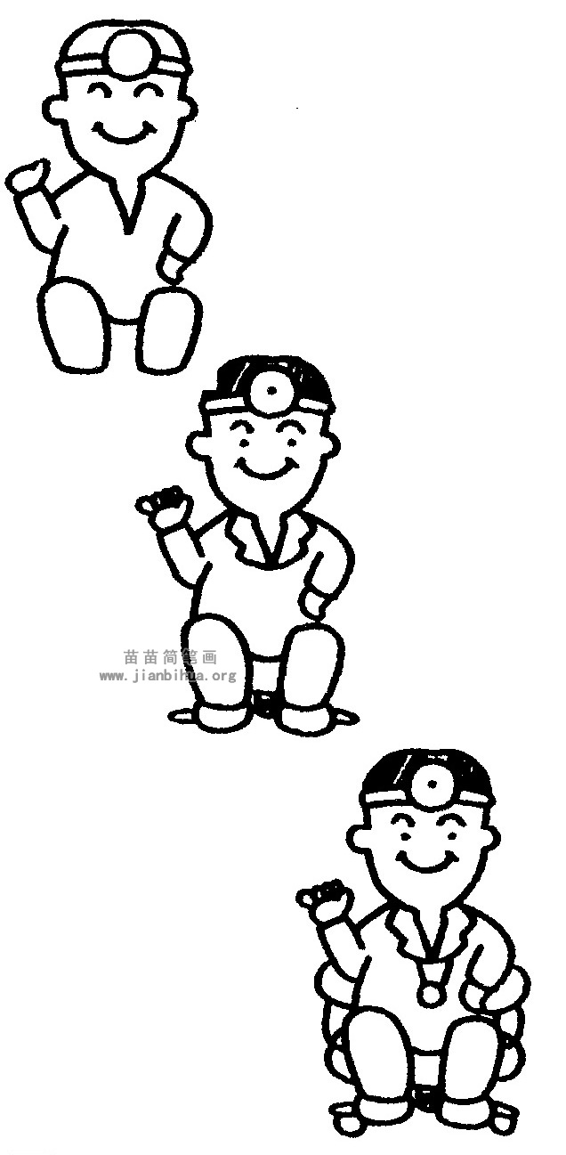 医生简笔画图解教程