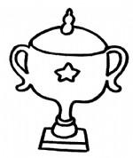 奖杯简笔画、儿歌与知识