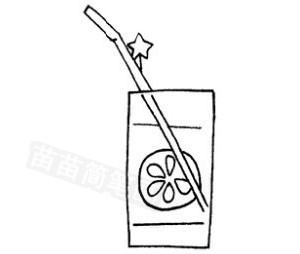 果汁怎么画简笔画图解
