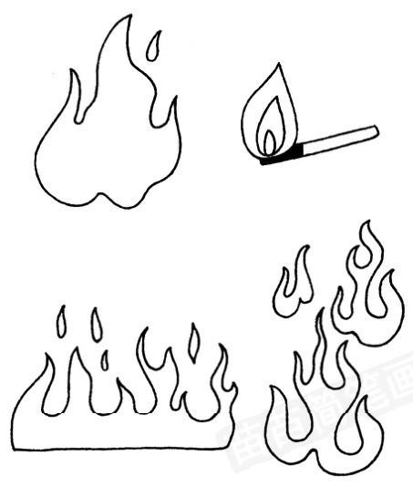 火怎么画简笔画图解