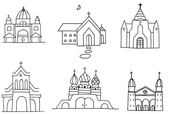 教堂怎么画简笔画图解