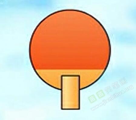 乒乓球拍简笔画 乒乓球拍怎么画简笔画视频教程