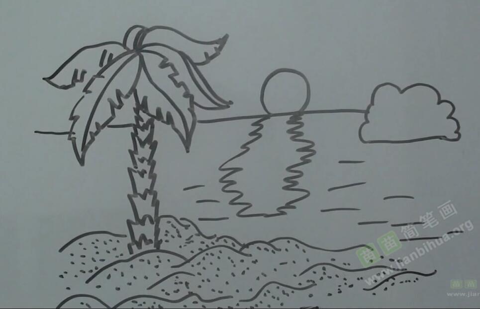 近大远小画海边景物简笔画视频教程