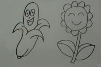 拟人法画香蕉、向日葵简笔画视频教程