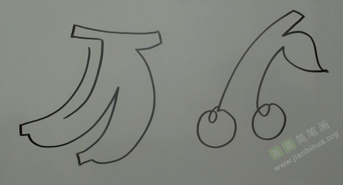 一笔画香蕉、樱桃简笔画