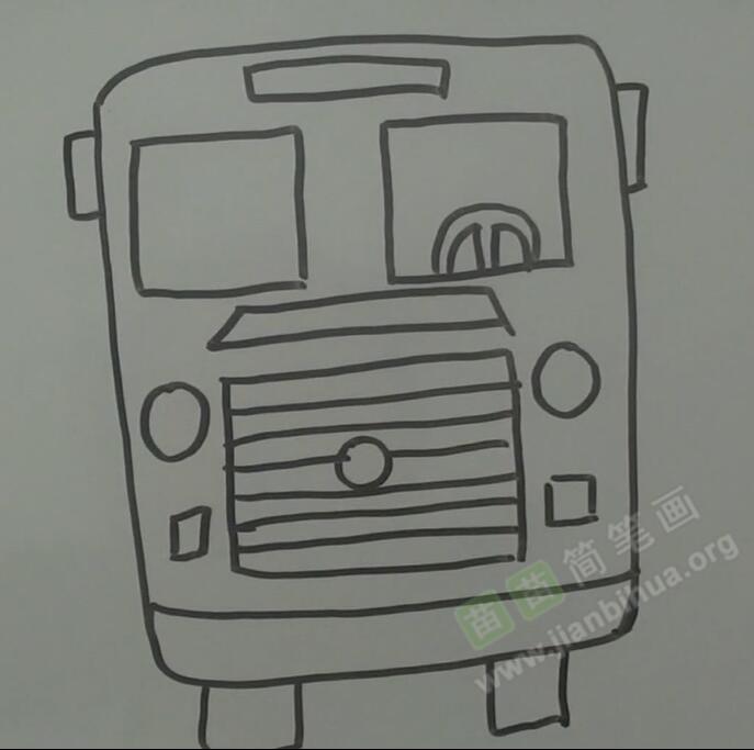 正视图画公交车简笔画