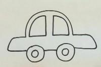 小汽车简笔画_小汽车怎么画简笔画视频教程