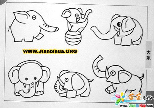 大象简笔画图片2张_幼儿简笔画_51自学网