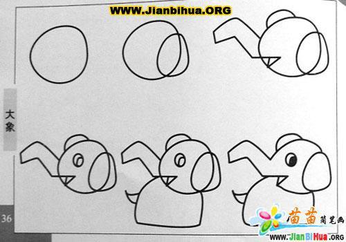 大象简笔画图片2张