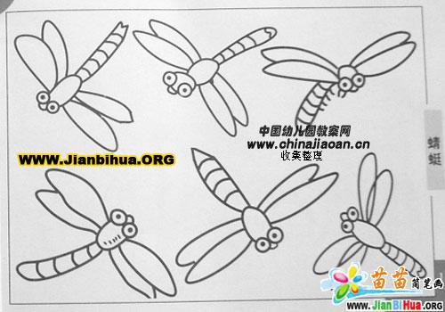 蜻蜓简笔画画法步骤_简笔画蜻蜓的画法_龙简笔画画法步骤