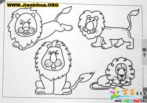 狮子简笔画图片2张_幼儿简笔画