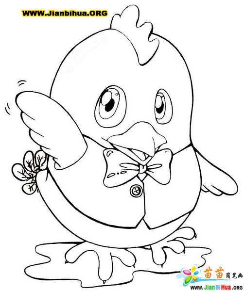 动漫 简笔画 卡通 漫画 手绘 头像 线稿 502_600