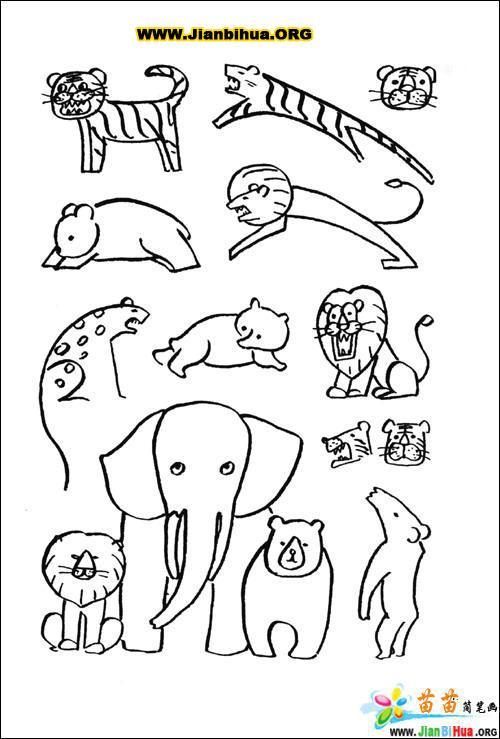 类 别: 卡通动物简笔画 图片张数: 1张 上传者: 陈诗琪
