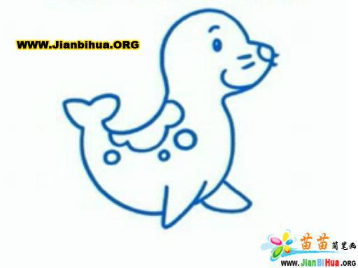 海豹简笔画图片作品(12张)