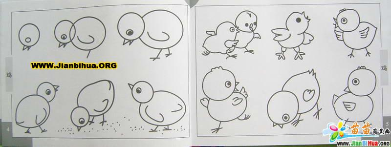 儿童简笔画大全图片43张(第3张)
