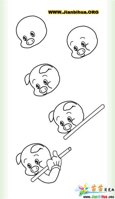 小猪简笔画大全图片4张