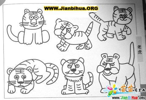 画法及步骤 问:简笔画老虎,小白兔,小松鼠怎么画 答: 问:老虎与鹦鹉
