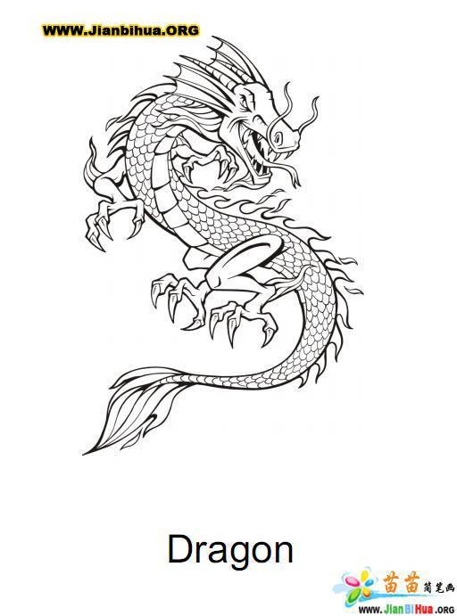 中国十二生肖简笔画作品欣赏第7张