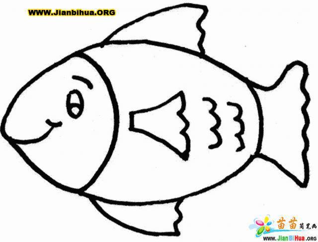 鱼涂色卡图片31张 第21张