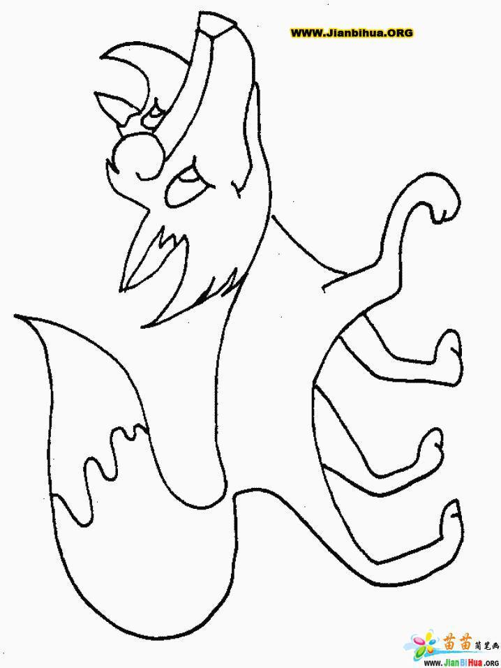狐狸简笔画图片6张(动物篇)(第6张)