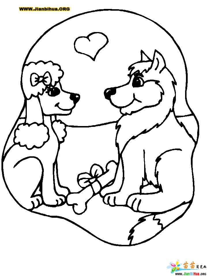 十二生肖简笔画 含6张狗 第3张