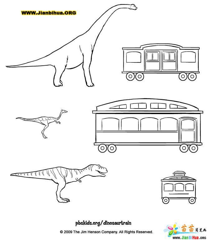 恐龙月亮手机壁纸