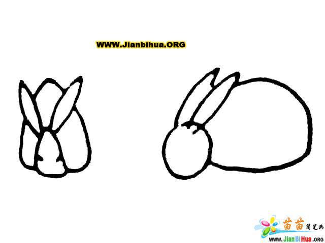 动物篇16张第7张  简笔画_圣诞树简笔画_圣诞老人简笔画_大树简笔画 .