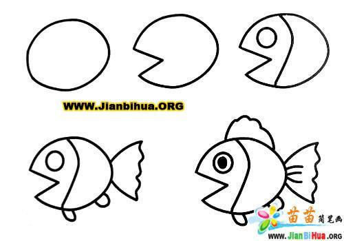常见动物简笔画大全12张(第12张)