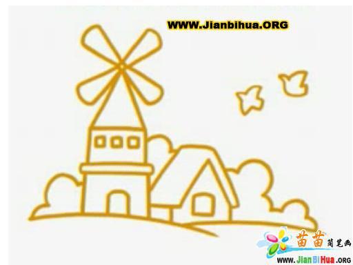 风车和房子简笔画图片7张