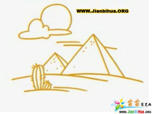 金字塔简笔画作品