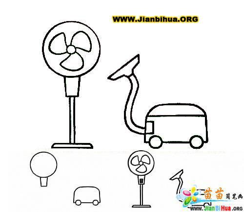 电风扇产品设计手绘图