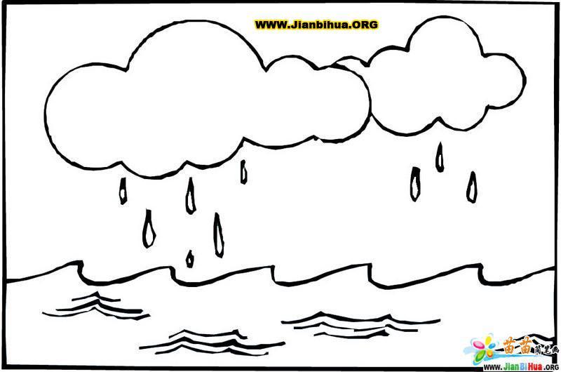 雨中的大海情景简笔画