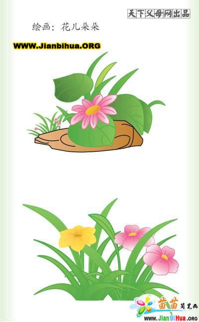 花朵的简笔画画法4张图片图片
