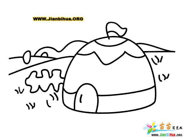 蒙古包简笔画的画法