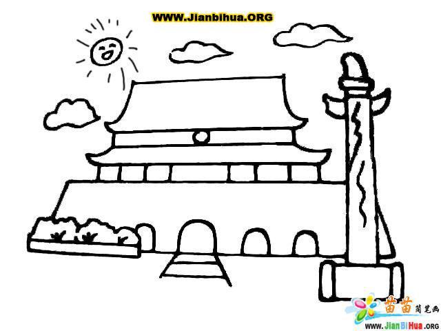 北京天安 门简笔画的画法