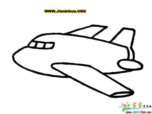 笔画,飞机简笔画的画法
