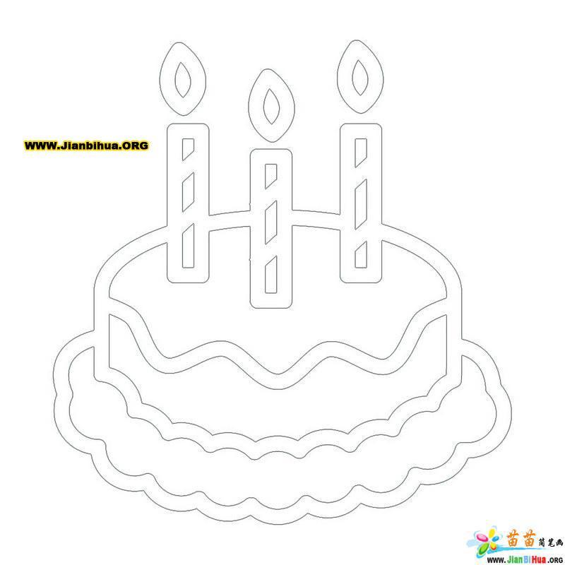 生日蛋糕简笔画的画法
