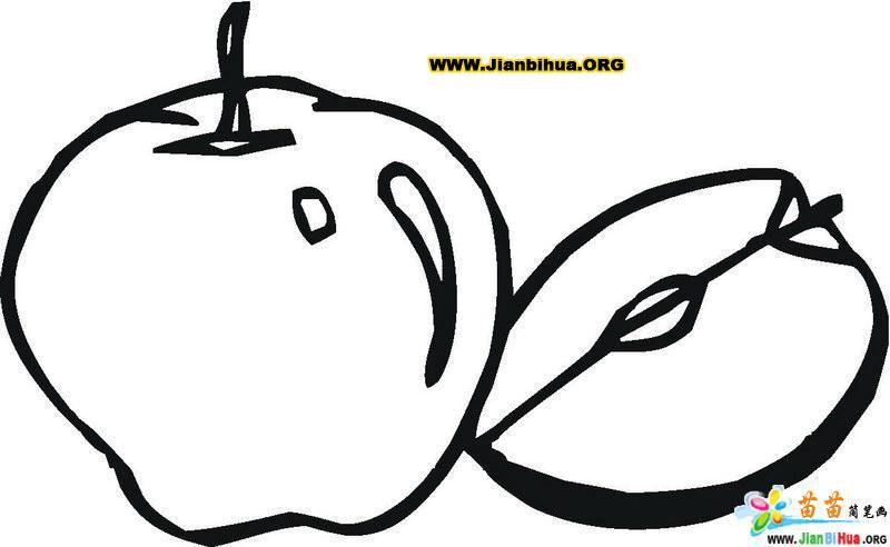 可爱苹果简笔画8张 第3张