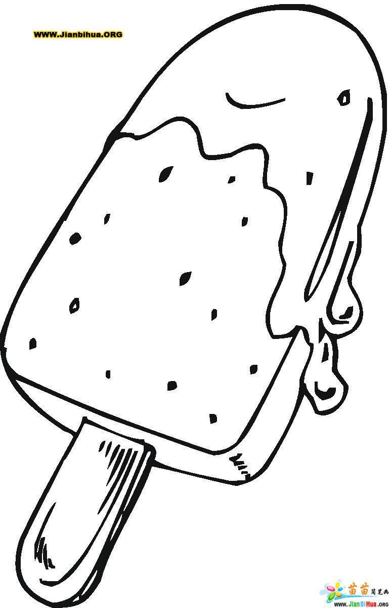冰淇凌简笔画 零食类 9张 第4张