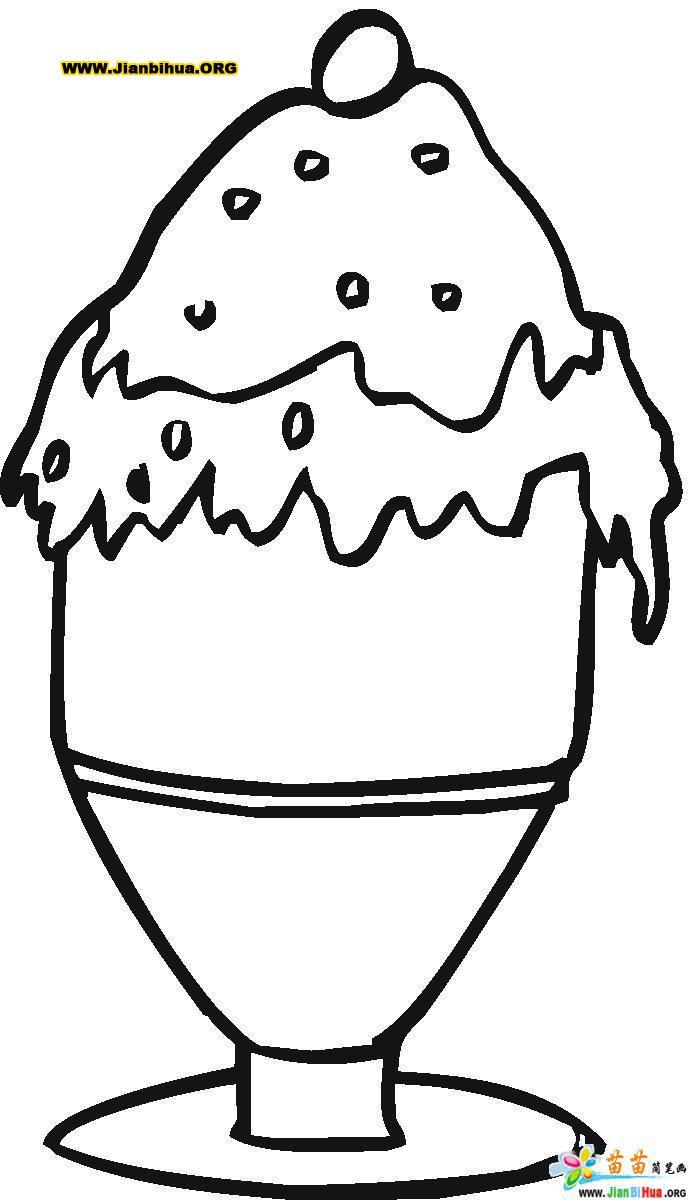 冰淇凌简笔画 零食类 9张 第7张