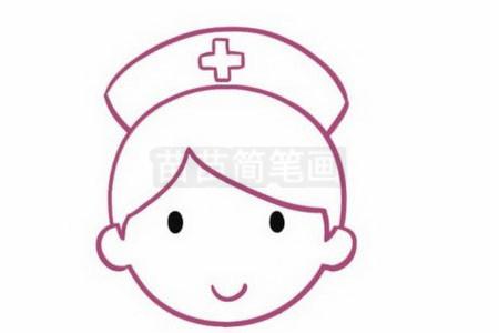 护士简笔画图片步骤二